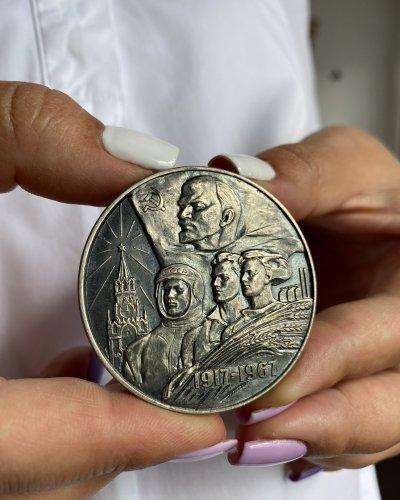 Médaille commémorative en Argent – 50 Ans URSS