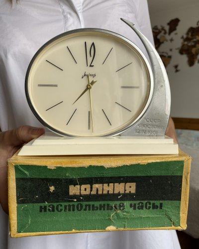 Horloge Commémorative Vol Gagarin – Vostok – Avec Boite