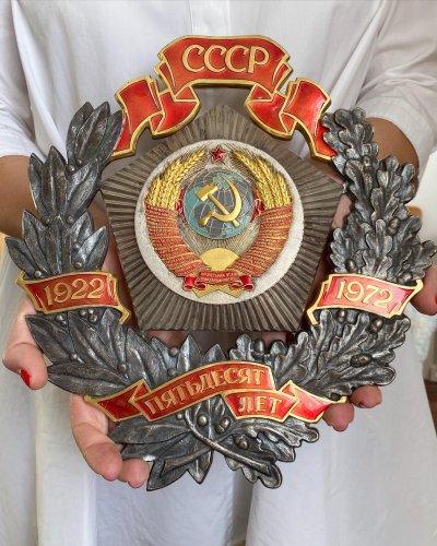 Insigne d'honneur -Jubilée 50 Ans URSS – Comité central