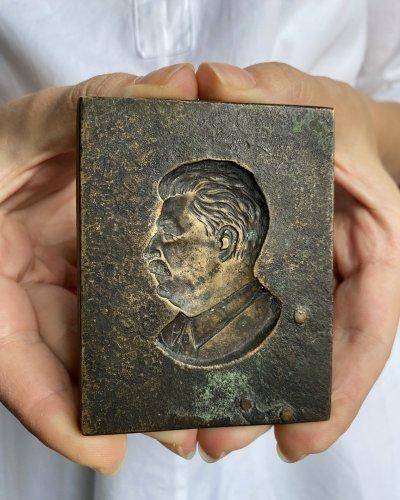 Moule Bas Relief Staline – Bronze