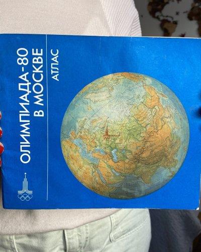 Guide Jeux Olympiques Moscou 1980 – Plans – Cartes