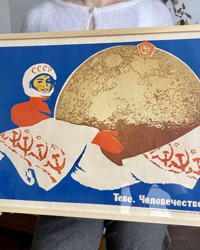 Affiche Soviétique – Espace – Lune – Cosmonaute