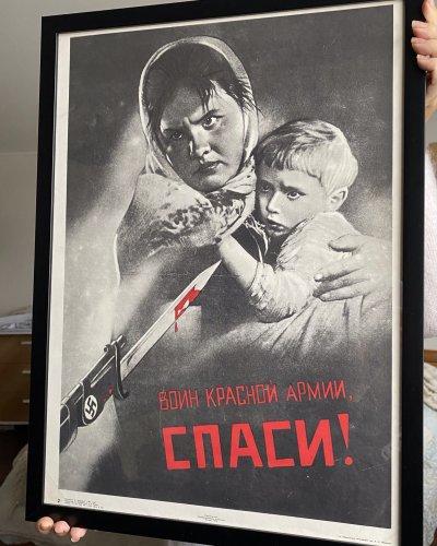 Combattant de l'armée Rouge  Sauve Nous – Fascisme – WW2 – Affiche