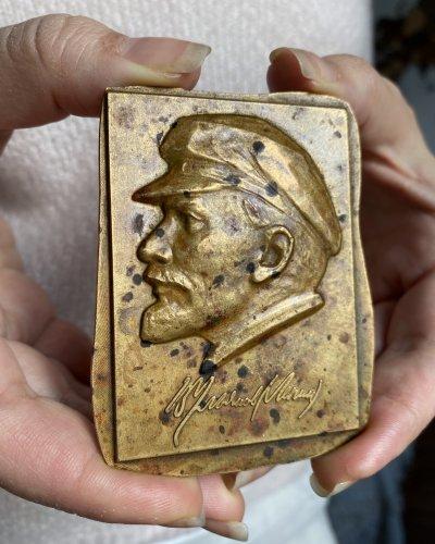 Plaque Ministère des Métaux Non Ferreux – Lénine