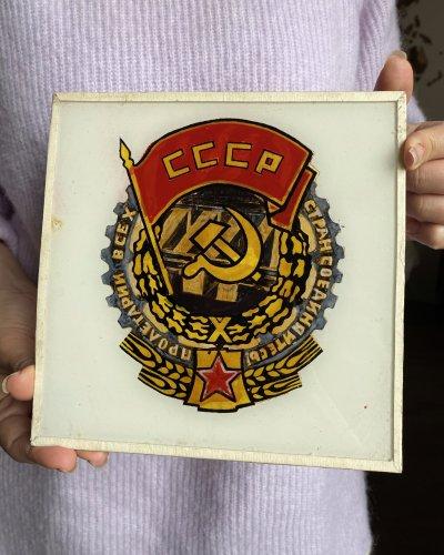 Peinture sur Verre- Ordre de la bannière rouge du travail – P. Kamyanetskij