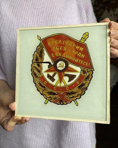 Peinture sur Verre- Ordre de la bannière rouge – Gumenjuk