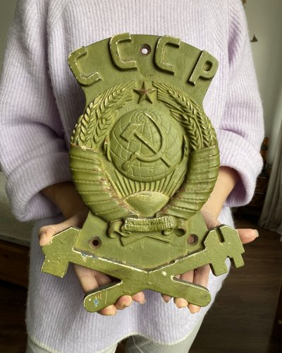 Armoiries URSS Ferroviaires – Fonte