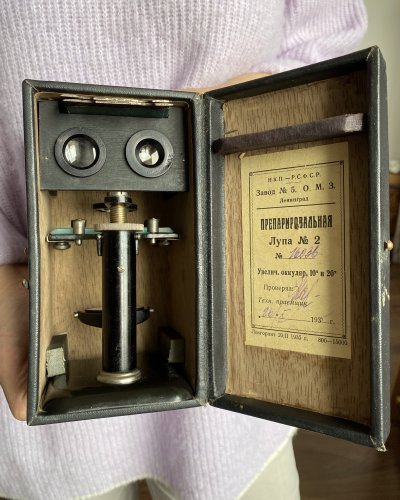 Loupe de Dissection de Terrain – 1935 – 10X 20X