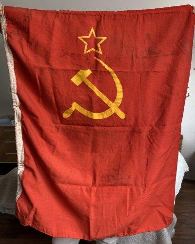 Fanion de navires de guerre de l'URSS – 1983
