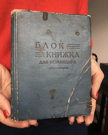Bloc Note Commandant RKKA – WW2 1942