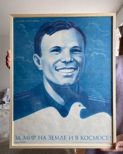 Affiche Soviétique – Youri Gagarin – 1985