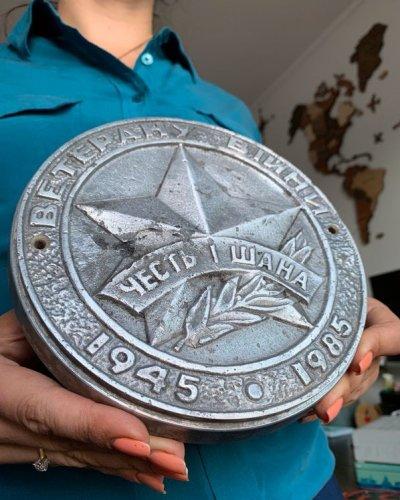 Plaque Fonte – Veteran Soviétique WW2 – URSS