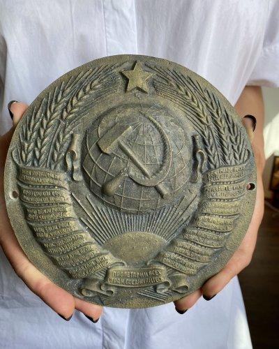Armoirie URSS Bronze – 15 Républiques