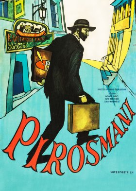 Пиросмани (Pirosmani)
