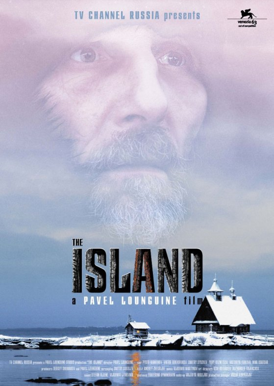 The Island with english subtitles