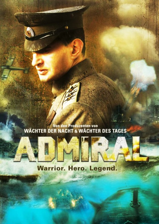 The Admiral with english subtitles