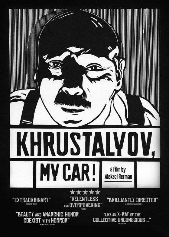 Khrustalyov, My Car! with english subtitles