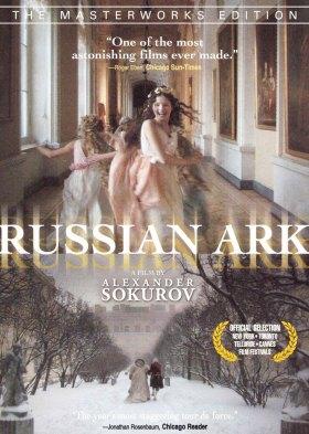 Русский ковчег (Russian Ark)