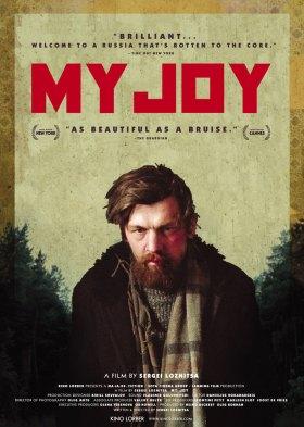 Счастье моё (My Joy)