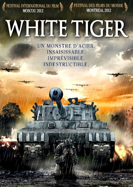 White Tiger with english subtitles