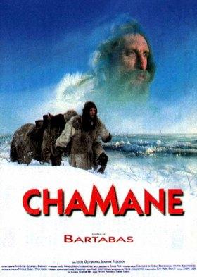 Шаман (Shaman)