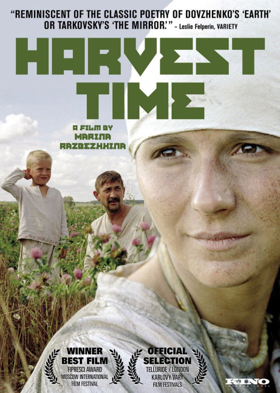Harvest Time with english subtitles