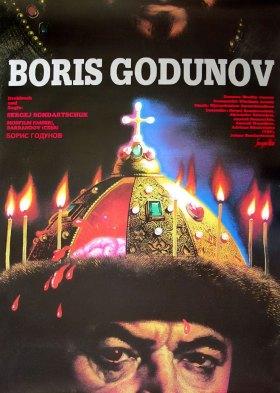Борис Годунов (Boris Godunov)