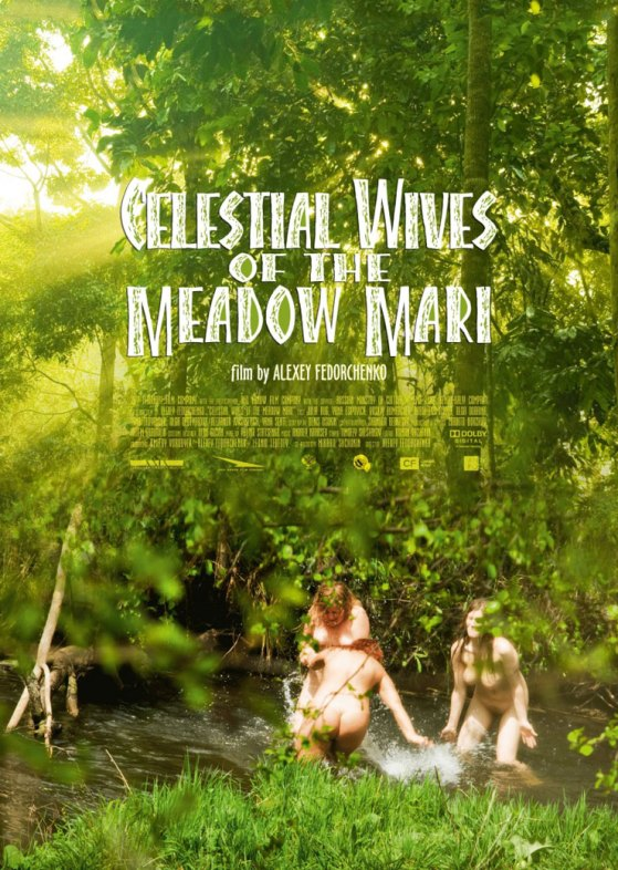 Celestial Wives of the Meadow Mari with english subtitles