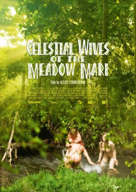 Небесные жёны луговых мари (Celestial Wives of the Meadow Mari)
