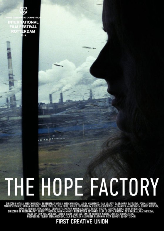 The Hope Factory with english subtitles