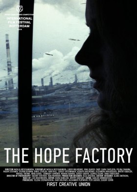 Комбинат «Надежда» (The Hope Factory)