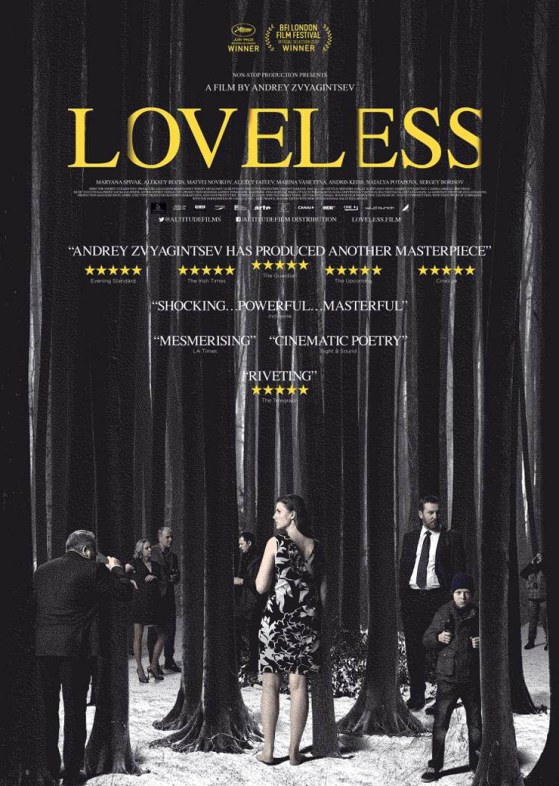 Loveless with english subtitles