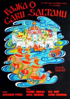 Сказка о царе Салтане (The Tale of Tsar Saltan)