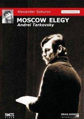 Московская элегия (Moscow Elegy)
