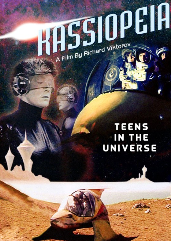Teens in the Universe with english subtitles