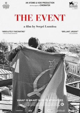 Событие (The Event)