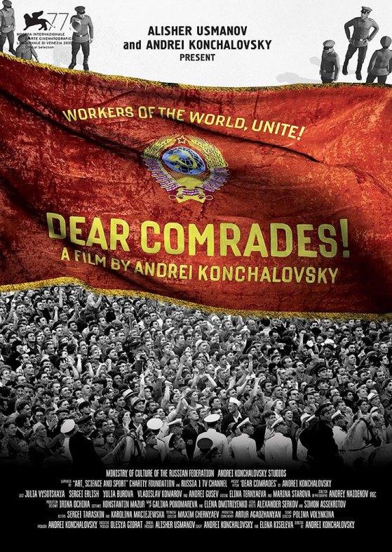 Dear Comrades! with english subtitles