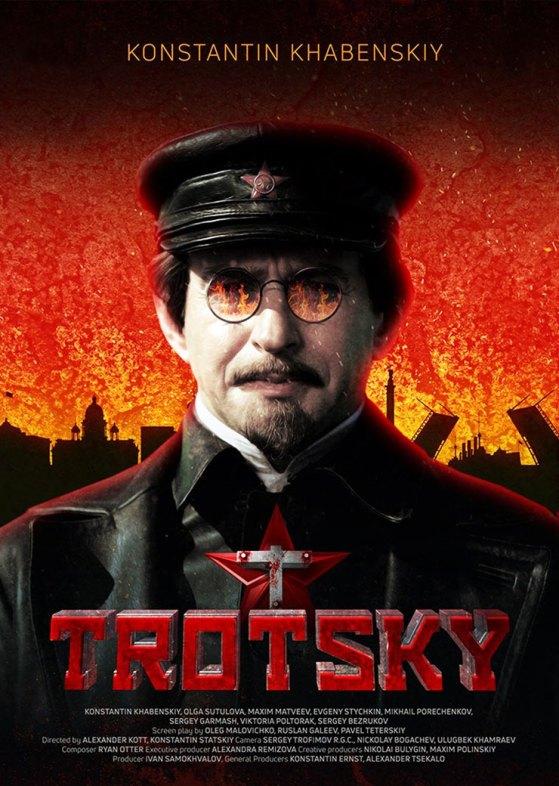 Trotsky with english subtitles