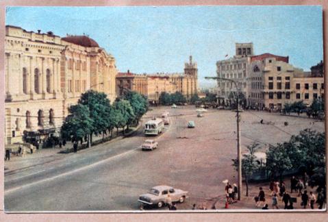 Charkov - Tevelev-Platz