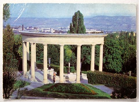 Kislowodsk 1977