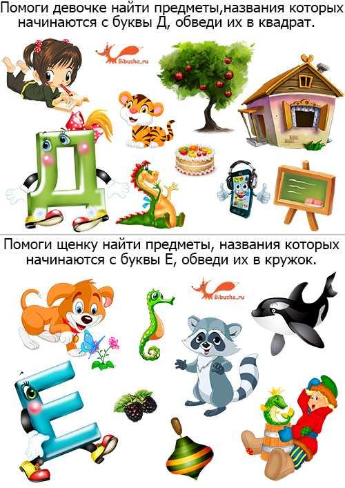 Алфавит русский буквы по порядку для детей – Русский ...