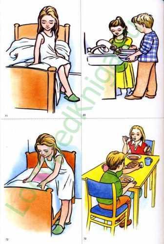 Картинки для рассказа – Учебно-методический материал по ...