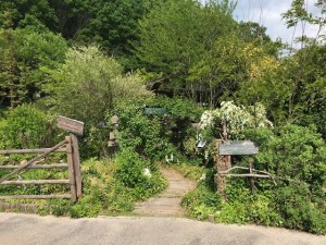日本版ターシャの庭岐阜の入り口