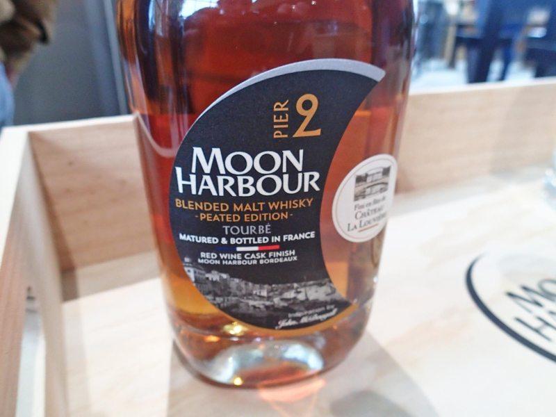 Visite-Distillerie-Moon-Harbour-SO-Whisky-Bordeaux-09