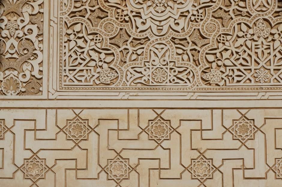 Grenade Granada - Alhambra mosaique 2