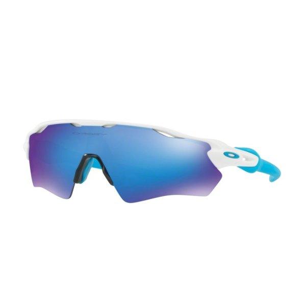 Oakley 9001 1 - Consejos para que los niños disfruten del sol, ya sea en el campo, en la playa o en la piscina