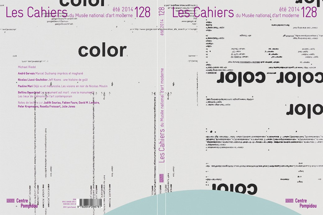 n° 128 des Cahiers du Musée national d'art moderne