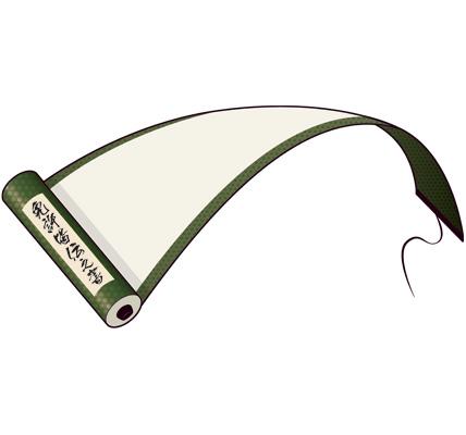 緑の巻物のイラスト