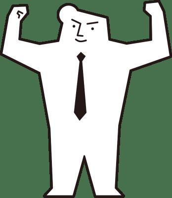 元気な男性会社員のイラスト