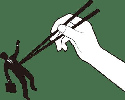 箸でつままれる男性会社員